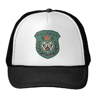 07 s series China PLA Army Wolf s Fang 81192 Speci Mesh Hat