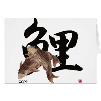 10009.CARP Japanese fish KOI Card