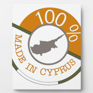 100% Cypriot! Plaque