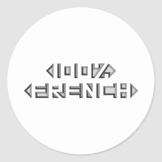 100% French Sticker