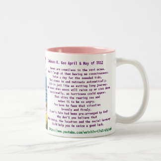 100 words poem of sea and life Two-Tone coffee mug