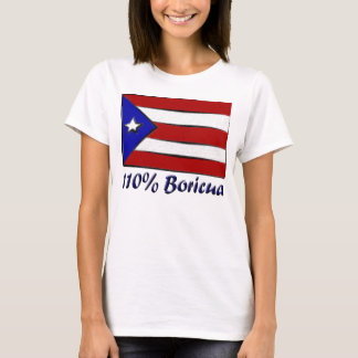 110% Boricua T-Shirt