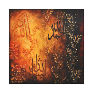11x11 Allah Praises Canvas - Original Islamic Art
