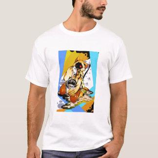 1252080919205 T-Shirt