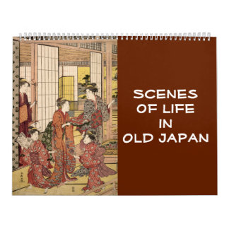 12 month Scenes of Old Japan Calendars