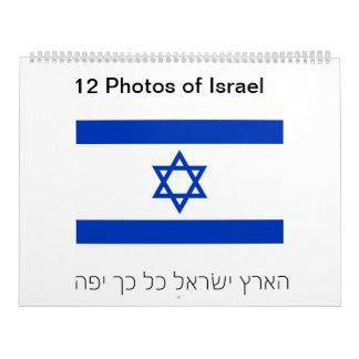 12 Photos of Israel Calendar