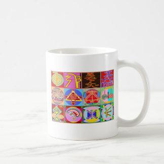 12 Reiki n Karuna Reiki Healing Designs Coffee Mug