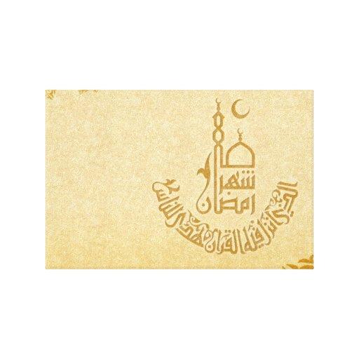 """12"""" X 12"""" Elegant Islamic Muslim Canvas home decor Gallery Wrap Canvas"""