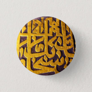 15th Century Protective Cool Vintage Script 1 Inch Round Button