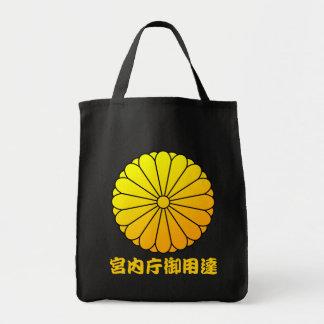 16 eightfold chrysanthemum grocery tote bag
