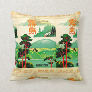 1930s Japan Travel Poster B Throw Pillow