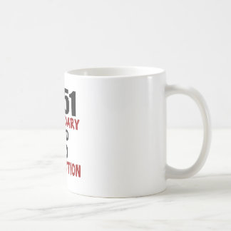 1951 LEGENDARY AGED TO PERFECTION COFFEE MUG
