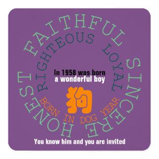 1958 Born in Dog Year  60th Birthday Square Card