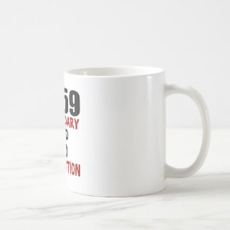 1959 LEGENDARY AGED TO PERFECTION COFFEE MUG