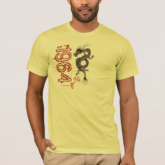 1964 year of Chinese dragon graphic art t-shirt