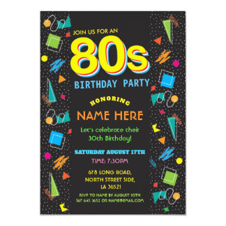 1980's Birthday Party Eighties 80's Invitations