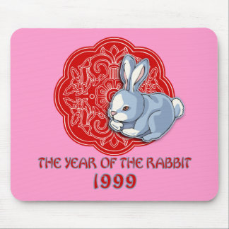 1999 The Year of the Rabbit Gifts Mouse Pad