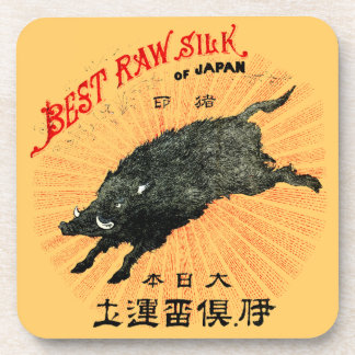19th C. Japanese Silk Coaster