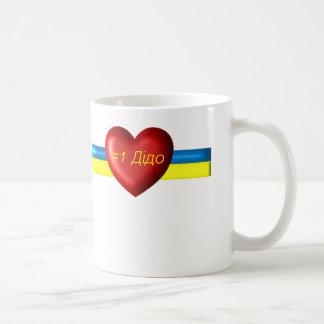 #1 Dido Heart Mug