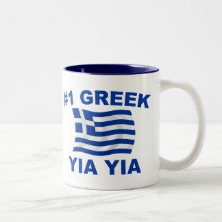 #1 Greek Yia Yia Two-Tone Coffee Mug