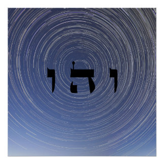 1 Time Travel - 72 Names of God Poster