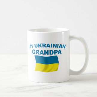 #1 Ukrainian Grandpa Coffee Mug