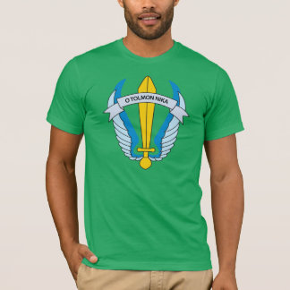 1st of the Paratrooper brigade Greece T-Shirt