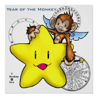 2004 Year of the Monkey! (star) Poster