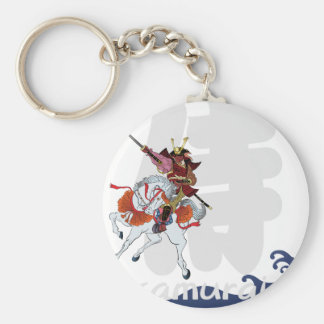 20052.png keychain