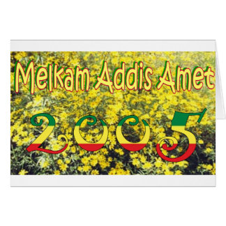 2005 Ethiopian New Year Card