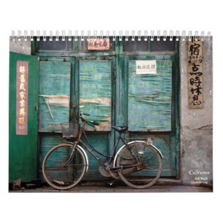 2009 Cultures Photography Calendar - Customized