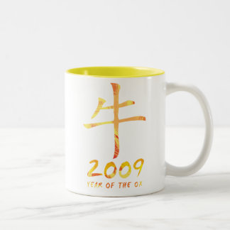 2009 Year of Ox Symbol Mug