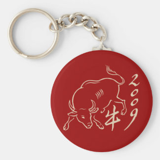 2009 year of the ox  - new year keychains
