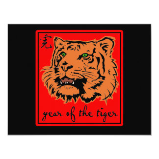 """2010 Year of the Tiger Chinese New Year 4.25"""" X 5.5"""" Invitation Card"""
