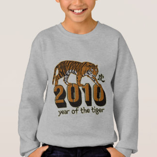 2010 Year of The Tiger Sweatshirt