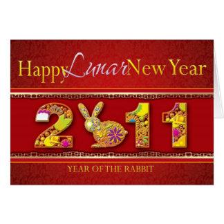2011 Happy Lunar New Year Card