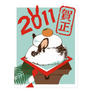 2011 New Year's greeting card rabbit round rice-ca Post Cards