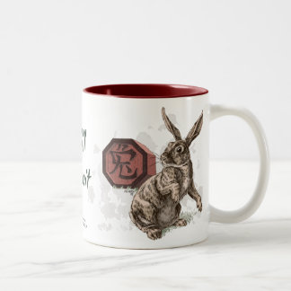 2011: The Year of the Rabbit Mug