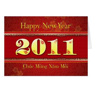 2011 Vietnamese Happy New Year Card