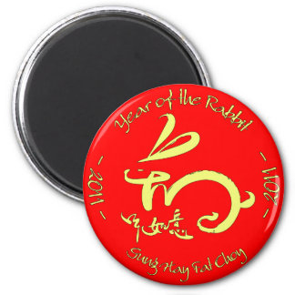 2011 Year of the Rabbit Chinese New Year 2 Inch Round Magnet