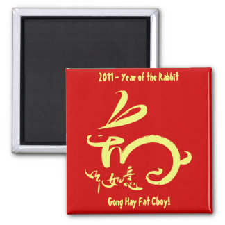 2011 Year of the Rabbit Chinese New Year Square Magnet