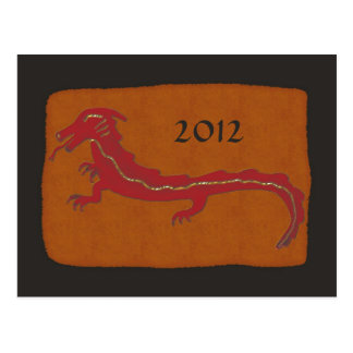 2012 Ancient Dragon Chinese New Year Postcard