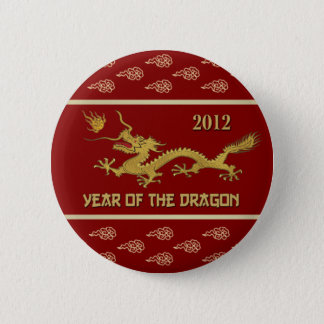 2012 .Chinese Year of the Dragon 2 Inch Round Button