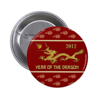 2012 Chinese Year of the Dragon Button