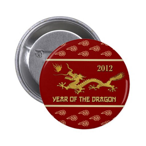 2012 .Chinese Year of the Dragon Button