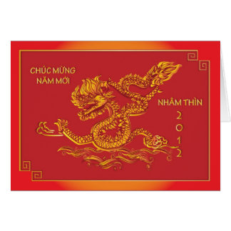 2012 Year of the water dragon, vietnamese greeting Card
