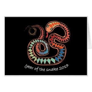 2013 Year of the Snake greeting card