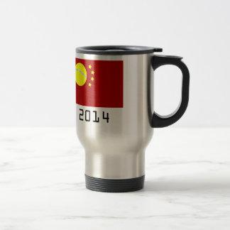 2014 clouded travel mug