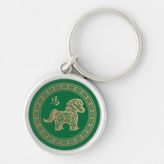 2014 Year of the Green Wood Horse Key Chains