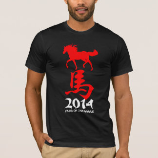 2014 Year of The Horse T-Shirt